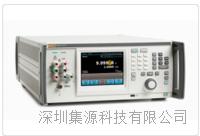 FLUKE5730A 高精度多功能校准器宽带扩展选件 FLUKE5730A