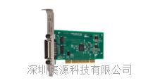 keysight82350C 高性能 PCI-GPIB 接口卡 keysight82350C