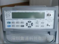 Agilent53150A CW微波频率计数器, 20 GHz Agilent53150A