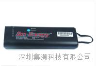 横河OTDR电池  AQ7275