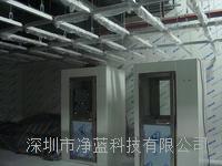 百級無塵車間,百級潔凈室 JL-058