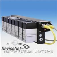 TYPE550X精小型電氣轉換器 550-ACD