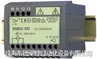 SINEAX  I552 電流變送器 I552--4112111