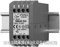 SINEAX I542電流變送器 I542-4130