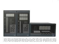 SDLH 智能單(雙)光柱顯示控製儀 SDLH-11-17102PA-S