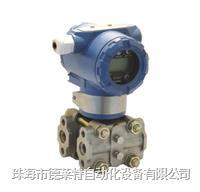 帶HART通訊智能壓力/差壓變送器 DLCC3351-