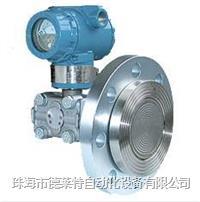 DLCC3351 LT型法蘭式液位變送器 DLCC3351 LT-