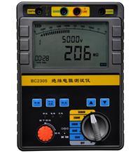 BC2305數顯絕緣電阻測試儀 BC2305