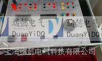 SDJB-195微電腦繼電保護測試儀 SDJB-195