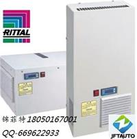 SK3304140威圖RITTAL