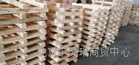 北京四面进叉木托盘