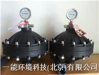 膜片式脉冲阻尼器 计量泵膜片式脉冲阻尼器