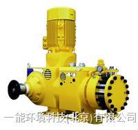 高性能液压隔膜计量泵 Primeroyal