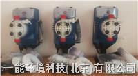 SEKO電磁計量泵AKS603 AKS603