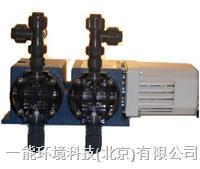 帕斯菲達雙泵頭計量泵 100D,150D係列
