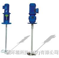 明矾搅拌机 JBZ-600/1100/FY1-60-Y1.1-S1