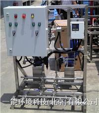 造紙廠染料投加裝置 JY-Z-2D