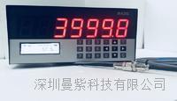 中文磁栅数显 MA20L