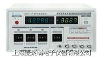 电感测�量仪TH2773A