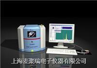 EDX6600能量色散光谱仪/ROHS检测仪