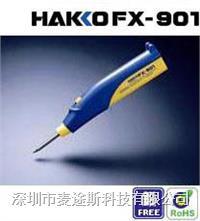 白光FX-901电池电烙铁 FX-901