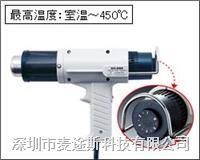 白光881热风枪