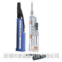速特SGI-700电池电烙铁 SGI-700