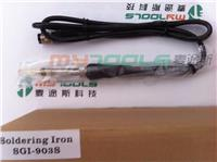 solderite速特烙铁手柄 SGI-903S