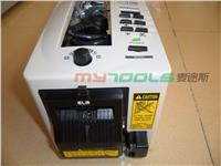 日本ELM胶带切割机 MS-1100