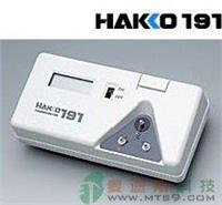 HAKKO191烙铁温度计 191
