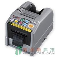 上等素胶纸机 zcut-9