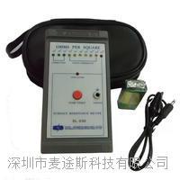 斯莱德SL-030表面电阻测试仪/防静电测试仪 SL-030