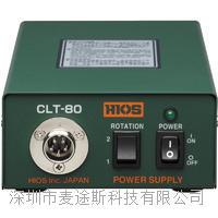 日本原裝**HIOS電批CLT-80電源 CL-7000 9000電動螺絲刀 CLT-80
