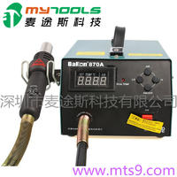 深圳BAKON數顯熱風拆焊臺BK870A熱風槍520W先進微電腦拔焊臺 BK870A