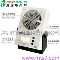 深圳白光IF001 臺式除塵除靜電離子風機IF002雙頭智能直流離子風機 IF001/IF002/IF003