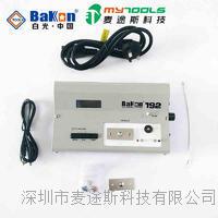 深圳白光BK192烙铁综合测试仪BK191-211感温线 BK192