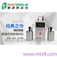 深圳白光BK699A物体表面重锤测试仪 BK699A