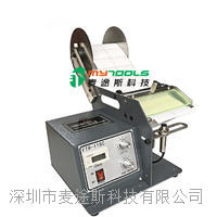 FTR-118C全自动标签剥离机 不干胶标签分离机 条码剥离机 剥标机 FTR-118C
