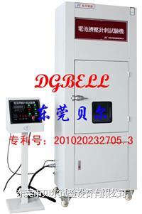 电池挤压针刺试验机 BE-6047