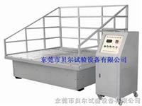 模拟汽车运输振动台 BF-SV-1000