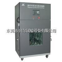 温控短路试验箱 BE-8102