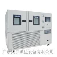 广东贝尔高低温湿热试验箱 BTH-800