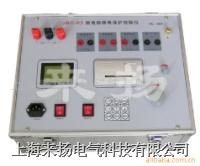 繼電保護測試儀LY660型 JBC-03
