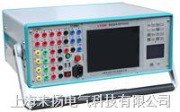 微機繼電保護測試係統 LY803