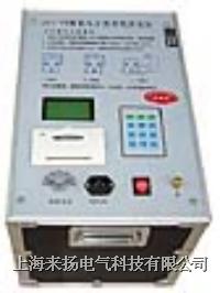 介質損耗測試儀JSY-5 SX-03