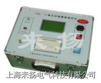 氧化鋅避雷器現場測試儀 YBL-III