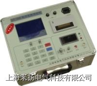 電纜故障測試儀LYST係列 ST-400E
