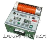 直流耐壓試驗儀 ZGF2000係列