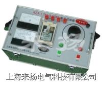 試驗變壓器控製箱-KZT KZX係列