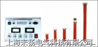 直流高壓發生器ZGF2000型 ZGF2000係列